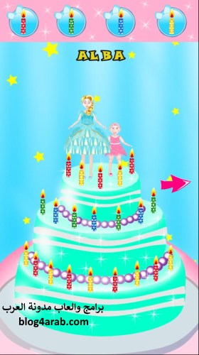 تنزيل العاب طبخ الكيك - العاب حلويات مجانا للبنات Cooking Cake