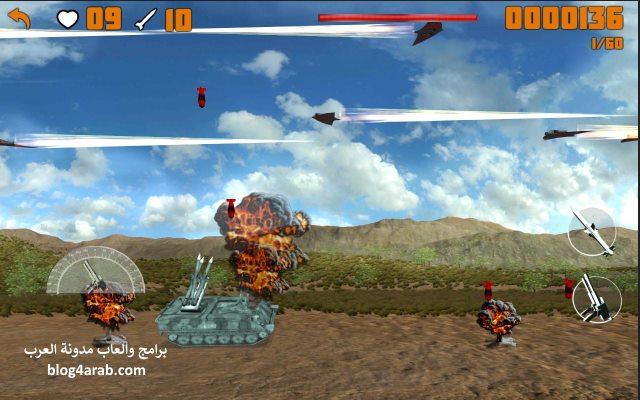 تحميل لعبه حرب الجيش الامريكي الجديدة مجانا Download Warplanes