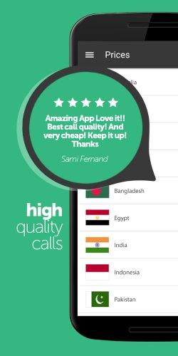 مكالمات دولية مجانية للسعودية