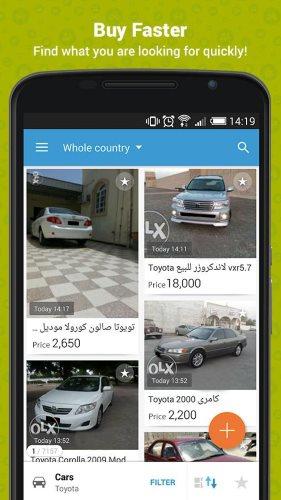 تنزيل تطبيق للبحث عن الوظائف على الانترنت OLX Arabia
