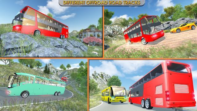 تحميل لعبه قيادة الباصات الكبيرة من الداخل Bus Simulator