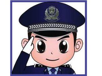 لعبة شرطة الاطفال المصريه