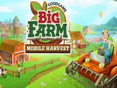 تحميل لعبة المزرعه الكبيرة برابط واحد للكمبيوتر Big Farm